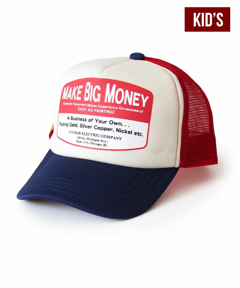 KID'S MESH CAP PRINT 1