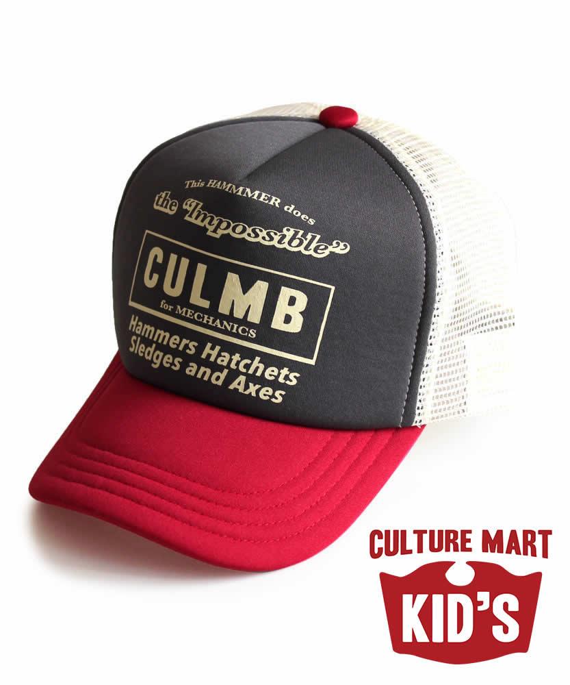KID'S MESH CAP PRINT 2