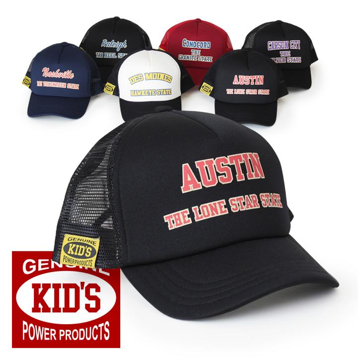 KID'S MESH CAP PRINT 3