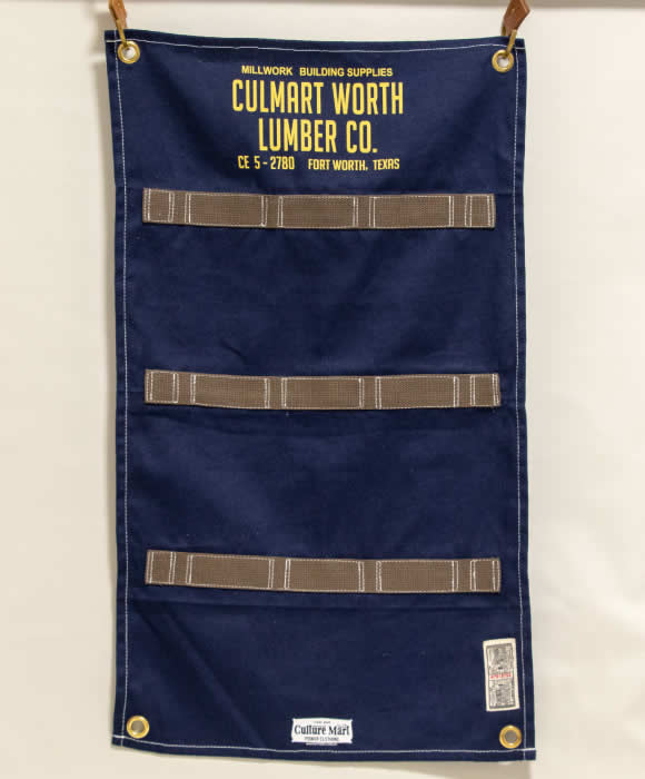MULTI USE BANNER NAVY