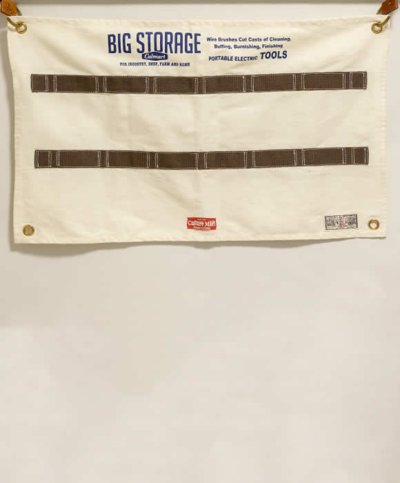 MULTI USE BANNER IVORY/WIDE