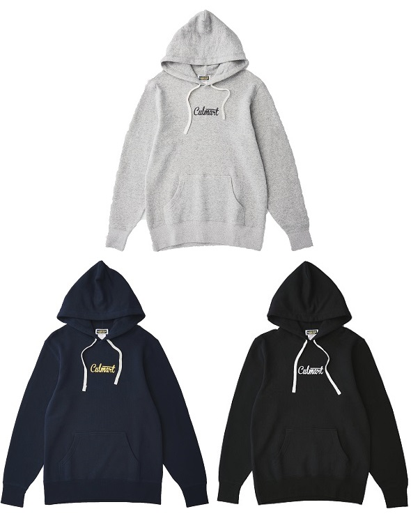 FRENCH TERRY SWEAT HOODIE